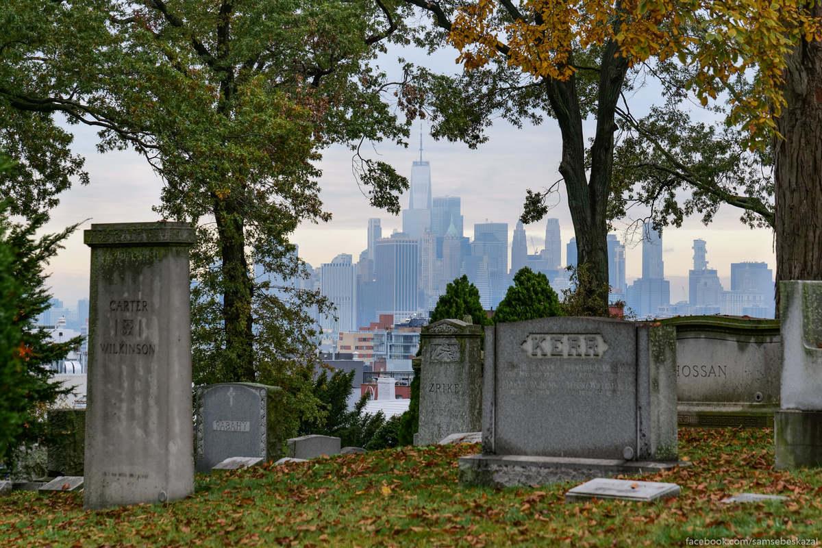 Вид на Нижний Манхэттен. Многие считают, что Гринвудское кладбище появляется в финальных кадрах фильма