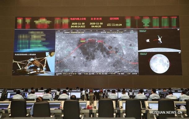 Китайский космический аппарат успешно сел на Луну