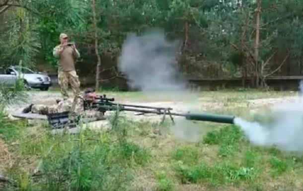 В Украине создали пехотную винтовку Ночной Хищник