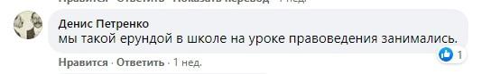 Адвокат Сталина Андрей Доманский рассказал, как к нему относятся на Украине