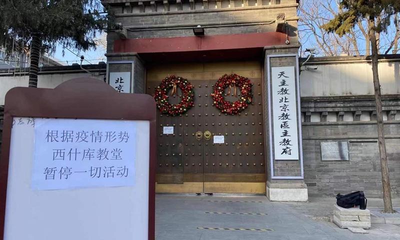 Как китайцы готовятся к новогодним праздникам в эпоху коронавируса