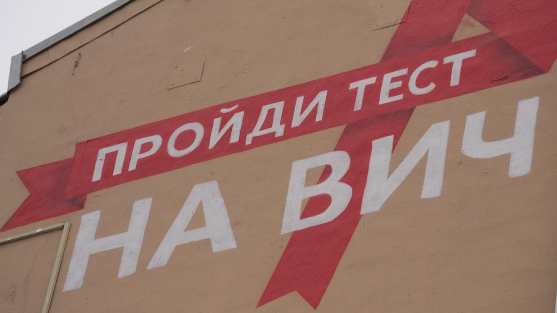 Рядовые россияне становятся жертвами ВИЧ из-за высоких цен на презервативы