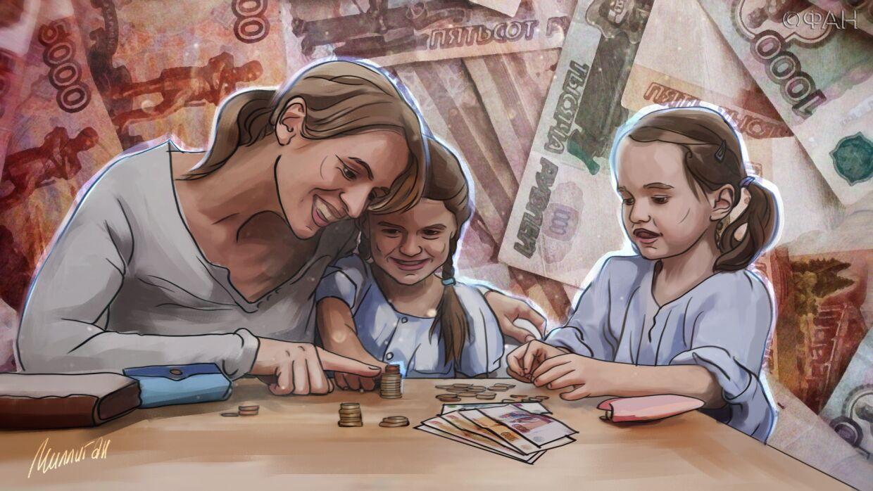 Какие выплаты семьям с детьми будут в России в 2021 году, как получить деньги