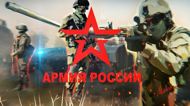 Охрименко признал, что Россия не собирается «нападать» на Украину