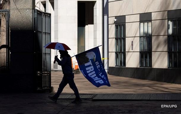 Беспорядки у Капитолия: возбуждено более 50 дел
