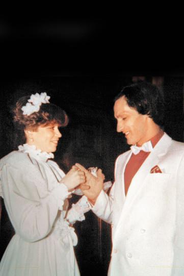 В 1983-м влюбленные поженились