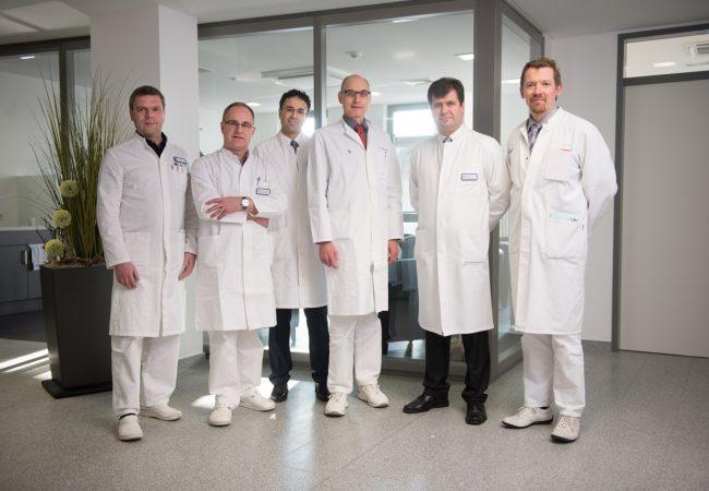 Клиники и лечение в Германии