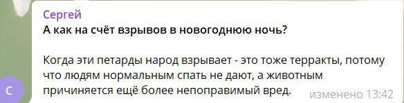 Наопоре ж/д моста вКраснодарском крае обнаружили взрывное устройство