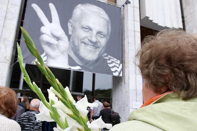 ВНацполиции Украины заявили ополучении записей обубийстве Шеремета