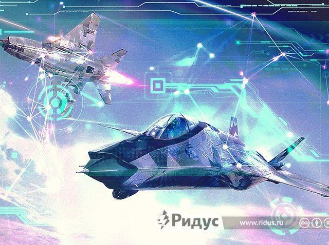 В «Ростехе» рассказали о создании истребителя-перехватчика нового поколения