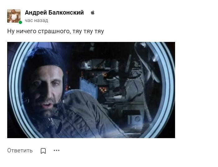 «Все пропало!»: российские космонавты на МКС остались без подарков из дома