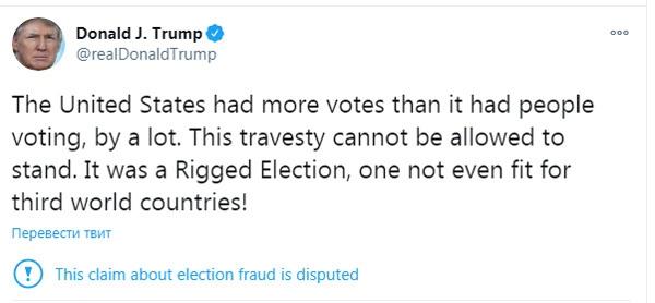 Хуже стран третьего мира: Трамп оценил выборы в США