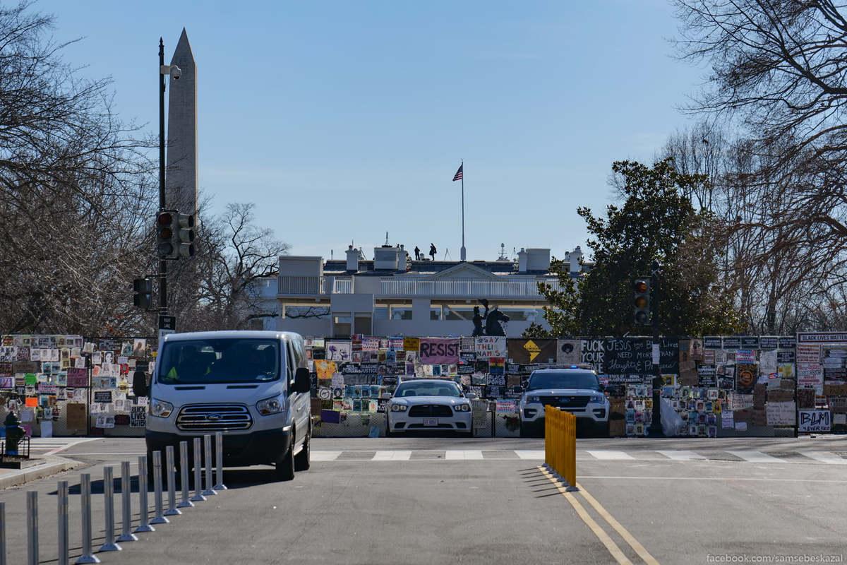 Лучший вид на Белый дом, что я смог сделать находясь вблизи от него.
