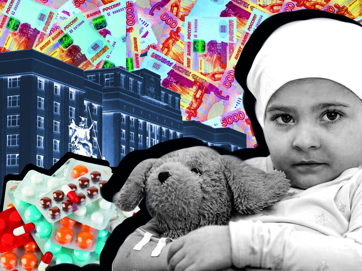 Фонд поддержки детей «Круг добра» возглавил протоиерей Александр Ткаченко