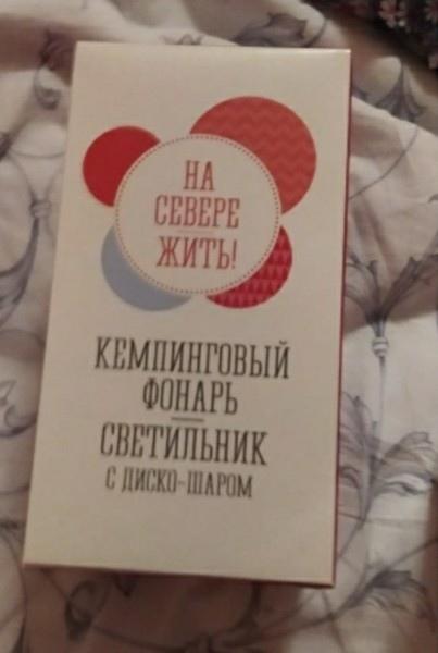 ВМурманской области взорвались подарки, врученные детям отгубернатора