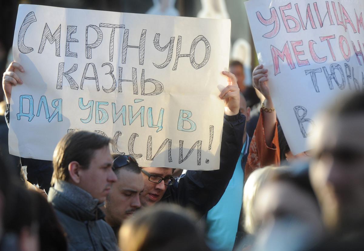 Казахстан ратифицировал протокол оботмене смертной казни содной оговоркой