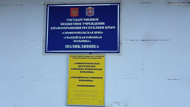 Крымчане пожаловались, что в поликлиниках в праздники не работают врачи