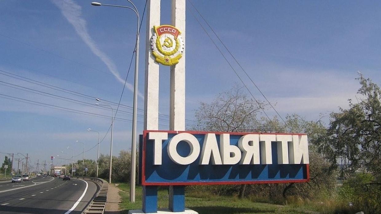 Трассу Самара — Тольятти могут сделать освещенной