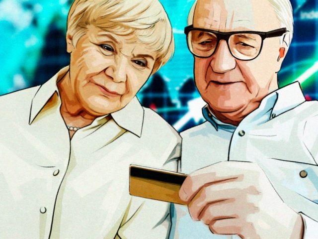 Часть россиян смогут выйти на пенсию досрочно в 2021 году