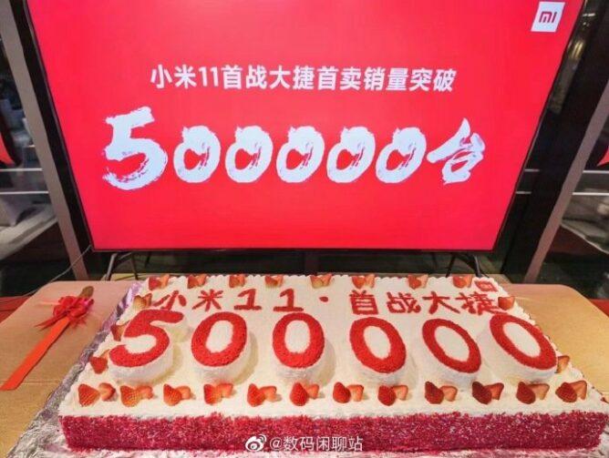 Xiaomi за 5 минут продала более полумиллиона Mi 11