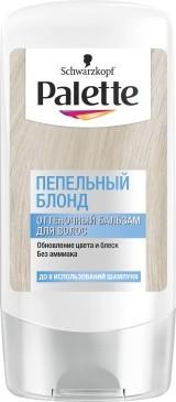Идеально подойдет для легкой тонировки и поддержания цвета волос между окрашиванием