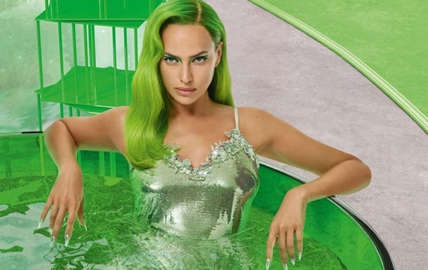 Обложка Vogue с Ириной Шейк разозлила фанатов