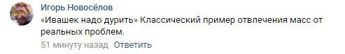 Москвичи готовятся выбирать между памятниками Невскому и Дзержинскому