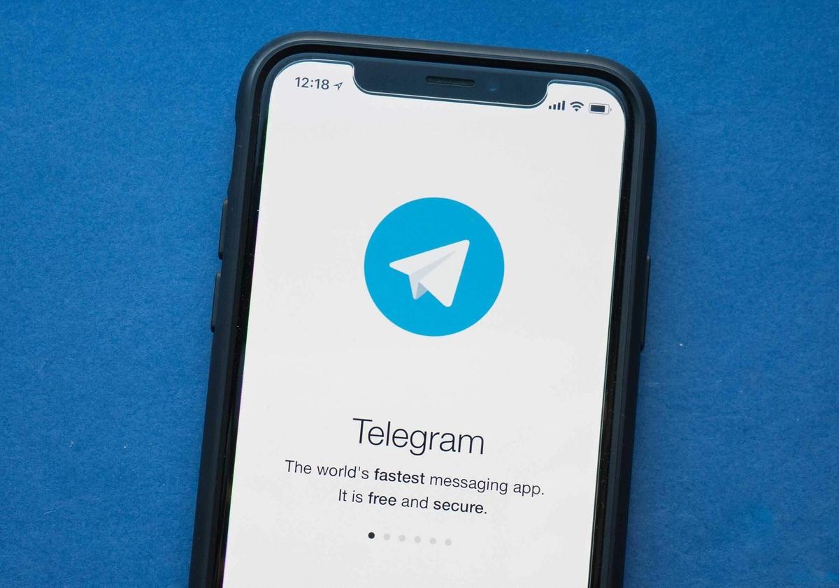 Telegram упростил работу телефонным мошенникам