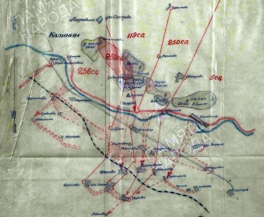 Карта-схема группировки артиллерии 31-й армии Калининского фронта на 4 декабря 1941 года с обозначением полос наступления стрелковых дивизий