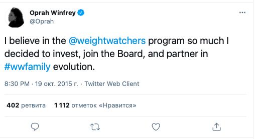Как пост в Twitter может обогатить одни компании и разорить другие