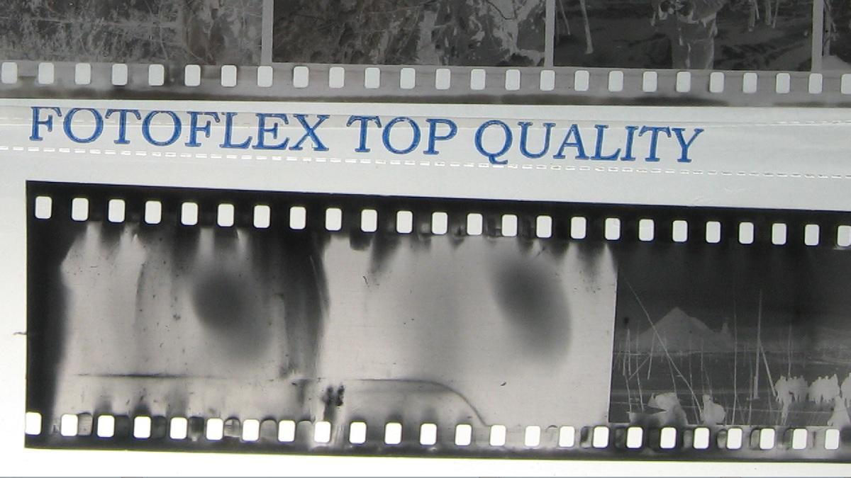 Эти снимки были найдены мной на фотоплёнке 1959 года