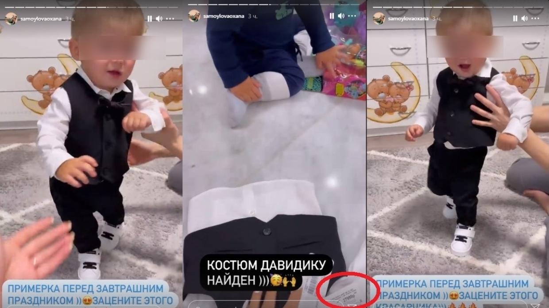 Самойлова нарядила сына Джигана в дизайнерский костюм за 30 тыс. рублей