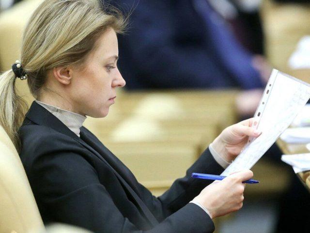 Поклонская призвала Украину возобновить диалог с Россией