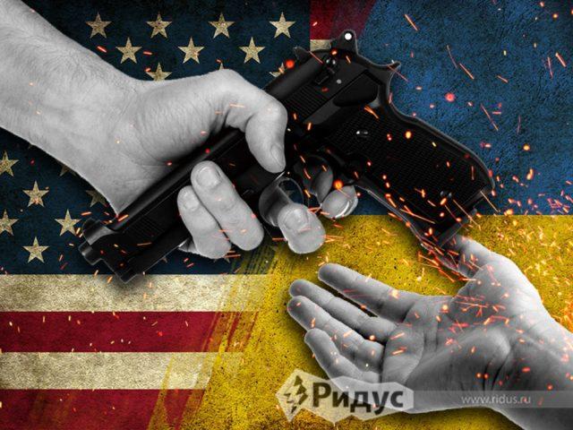 Раскрыты детали нового пакета военной помощи США Украине на $125 млн