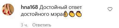 Пользователей Сети восхитило решение мэра Ялты продать свои украшения