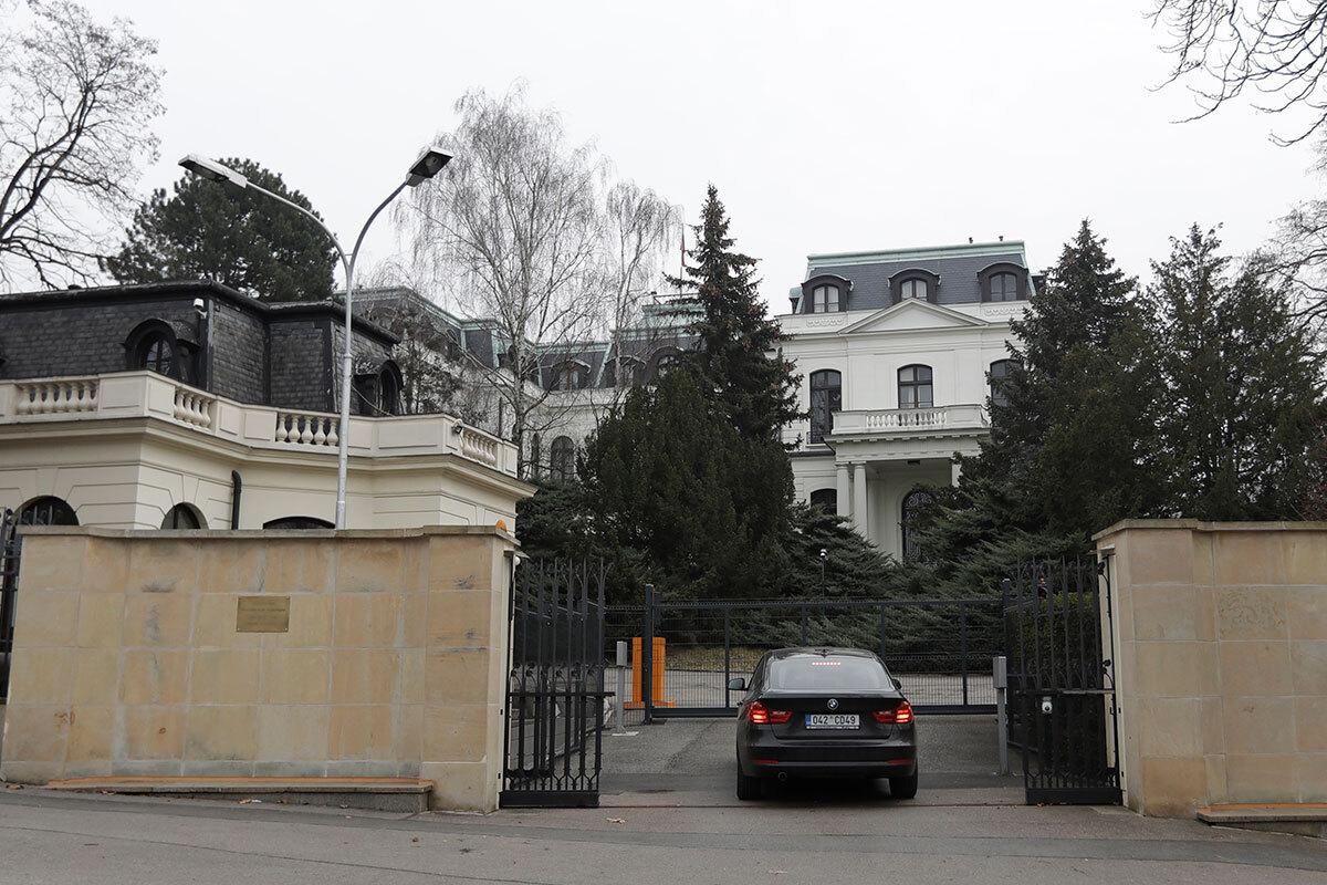 Посольство РФ в Праге