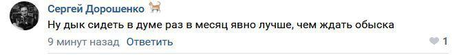 «Дождались!»: Сеть свосторгом встретила отставку главы Ульяновской области
