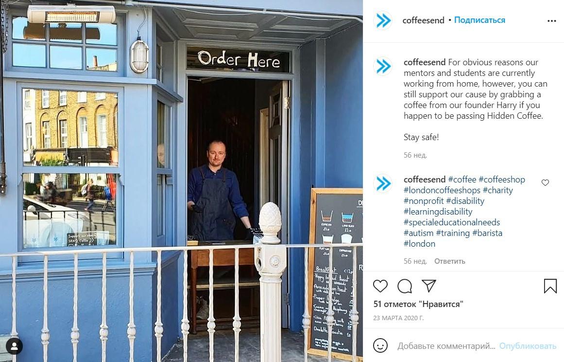 Владелец сети популярных кофеен в Великобритании Гарри Джордж построил свой бизнес к 29 годам