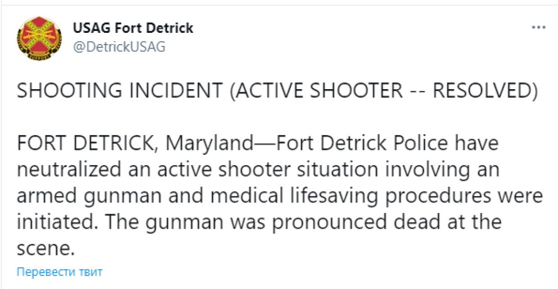 Расстрелявшим двоих человек в Мэриленде оказался служащий ВМФ США