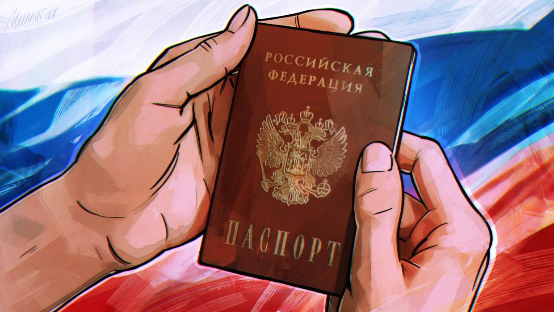 МВД России рассказало о порядке выдачи электронных паспортов