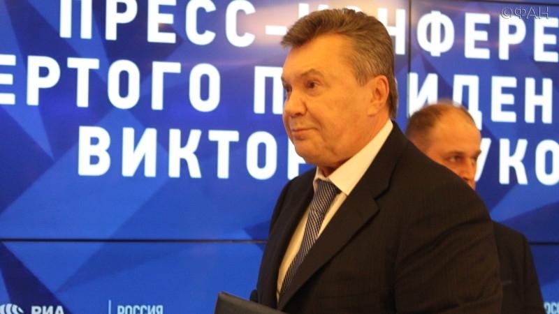 Зеленский ввел в действие решение СНБО о санкциях против Азарова и Януковича