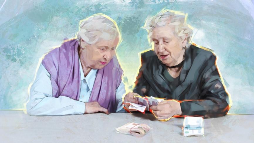 ПФР назвал способ увеличить пенсию на 50 процентов