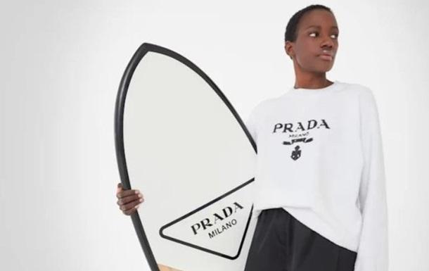 Prada представил новую пляжную коллекцию