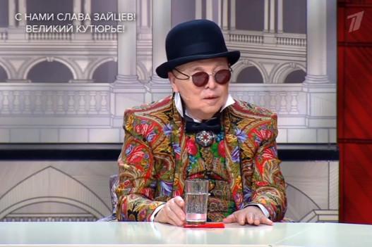 Вячеслав Зайцев когда-то вел «Модный приговор»