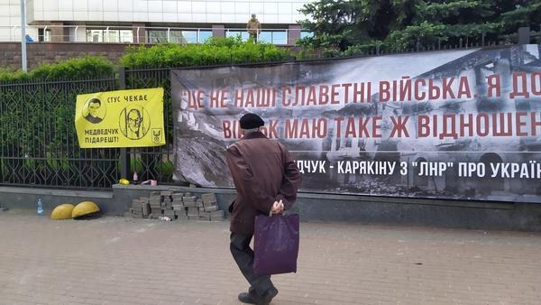 Суд над Медведчуком едва не закончился массовой дракой