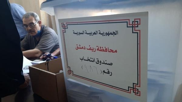 Как жители голосовали на выборах президента: репортаж ФАН из сирийской Думы