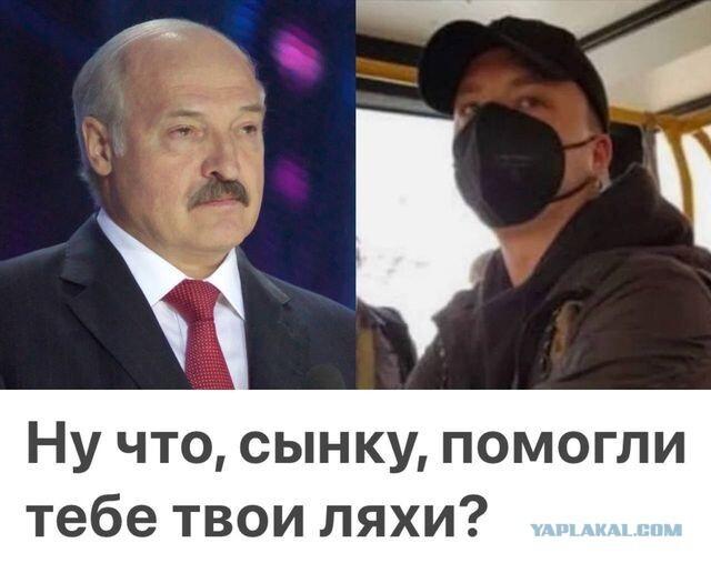 «Мыпросто летели наМинск посмотреть»: Сеть заполонили мемы о Протасевиче