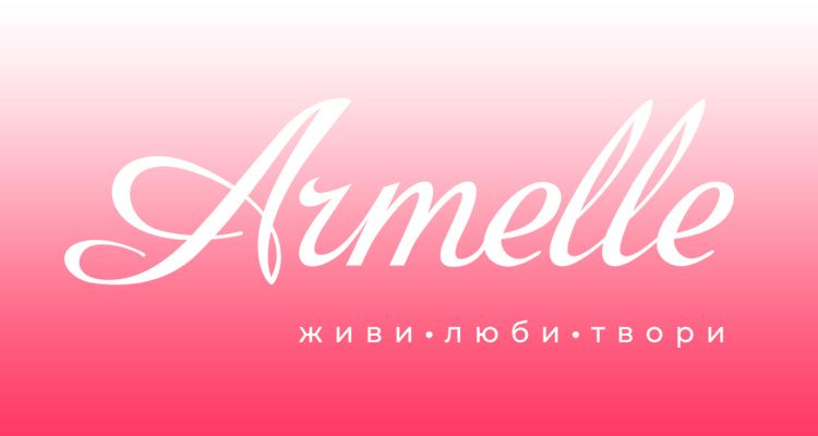 Декоративная косметика Armelle