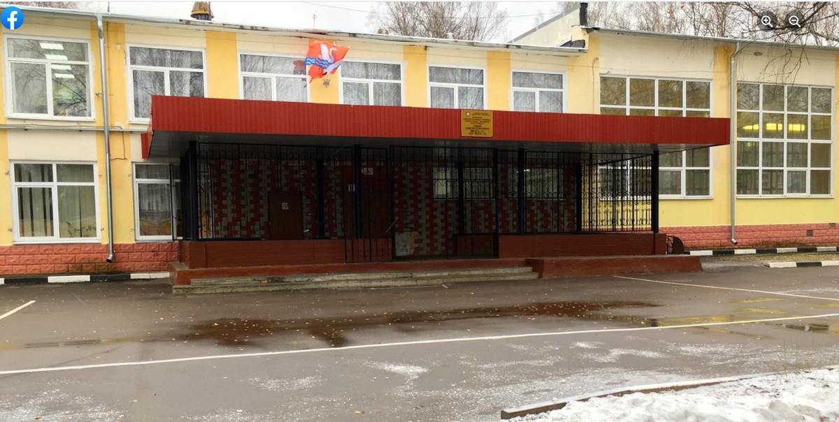 МАОУ СОШ №6 города Долгопрудный