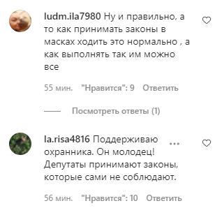 В Сургуте полицейский силой задержал помощницу депутата за отсутствие маски